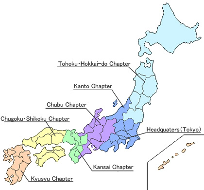 Japan Socirty Of Home Economies - Japan map activity